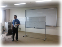 Pan-SIG-2013-in-Nagoya-.David-Gann
